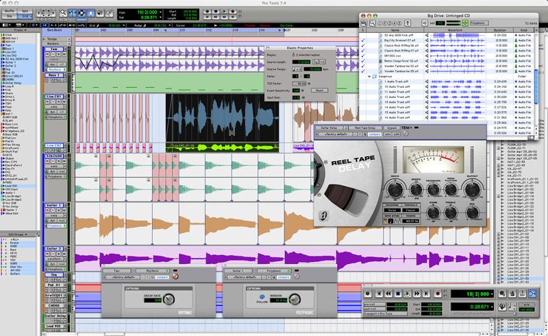 обработка звука онлайн