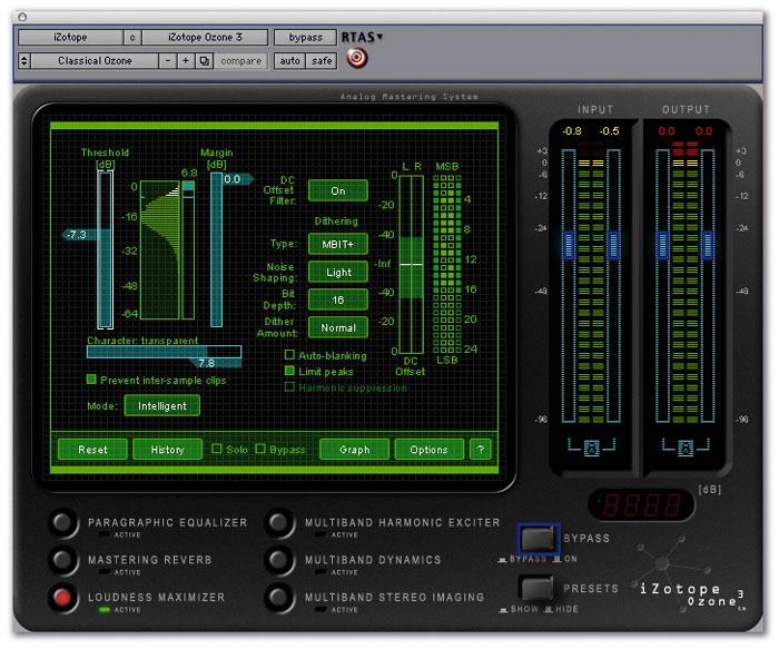 Запись и обработка звука на компьютере, обработка звука онлайн